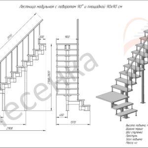 Модульная лестница Статус, MOD-90-45