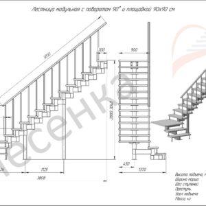 Модульная лестница Статус, MOD-90-61