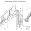 Модульная лестница Статус, MOD-90-56