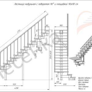 Модульная лестница Статус, MOD-90-63