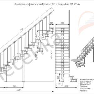 Модульная лестница Статус, MOD-90-64